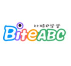 比特e学堂(BiteABC):专注做线上少儿英语教育